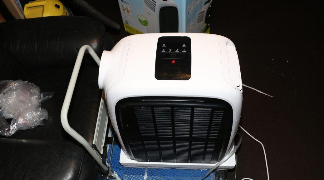 Die mobile Klimaanlage Transform Eco R290 kühlte zuerst nicht – wieso?
